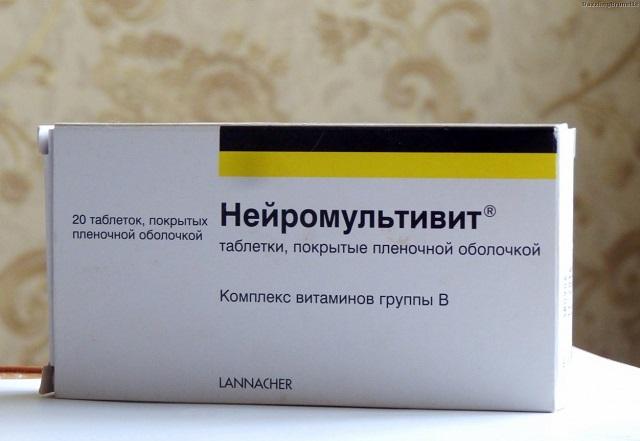 При дистонии применять витамины группы В