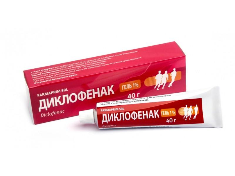 """""""Диклофенак"""" при варикозе"""