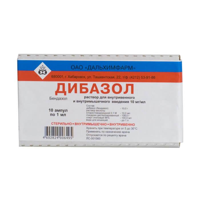 Дибазол ампулы 1% , 1 мл , 10 шт.
