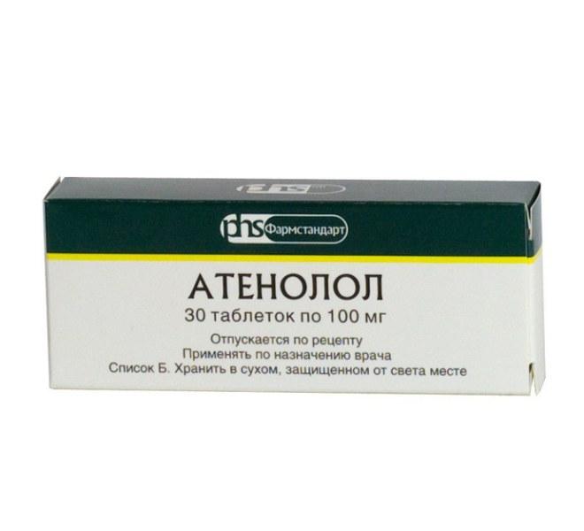 Применение препарата Атенолол