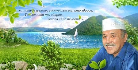 хметодика Дюсупова