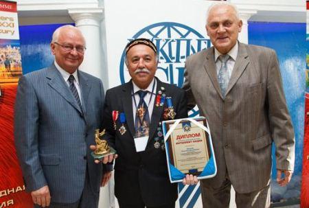 награда Дюсупов