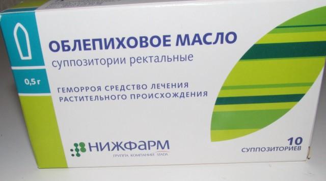 С той же целью используются местные препараты в виде ректальных свечей