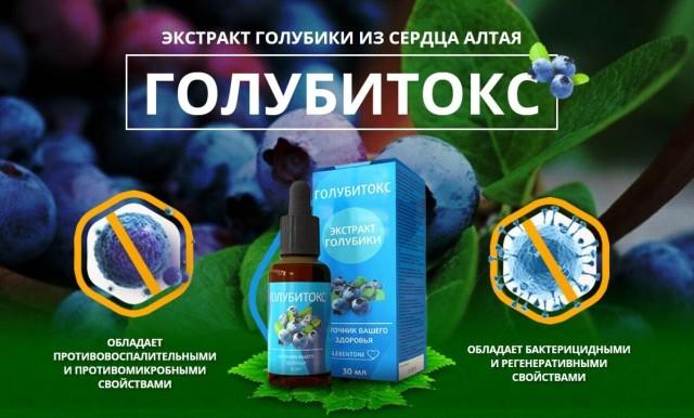 Свои целебные свойства препарат имеет благодаря компонентам состава