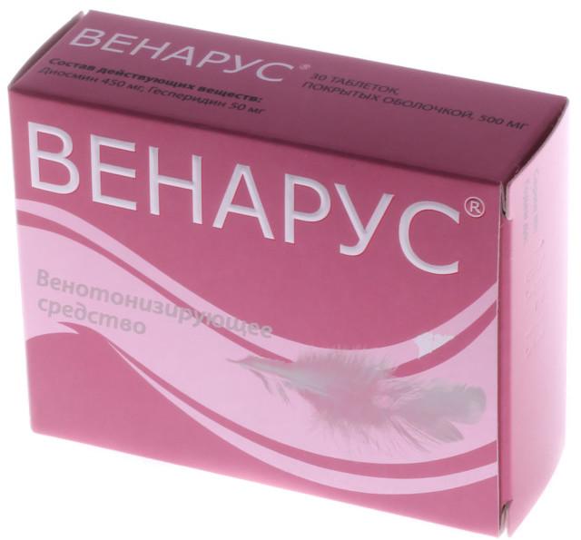 «Венарус» – один из наиболее эффективных венотонизирующих препаратов, которые применяются в консервативном лечении венозной недостаточности нижних конечностей