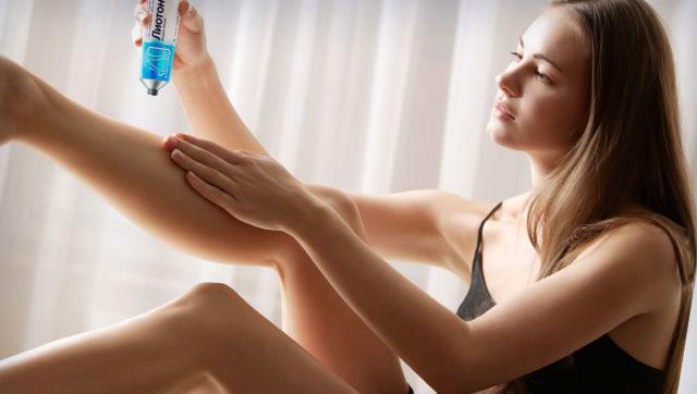 Положительные отзывы о препарате свидетельствуют о высокой эффективности средства против варикоза ног, синяков