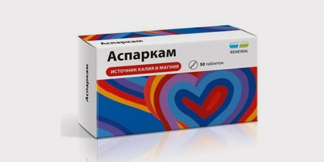 Лечение тахикардии, стенокардии, мигрени
