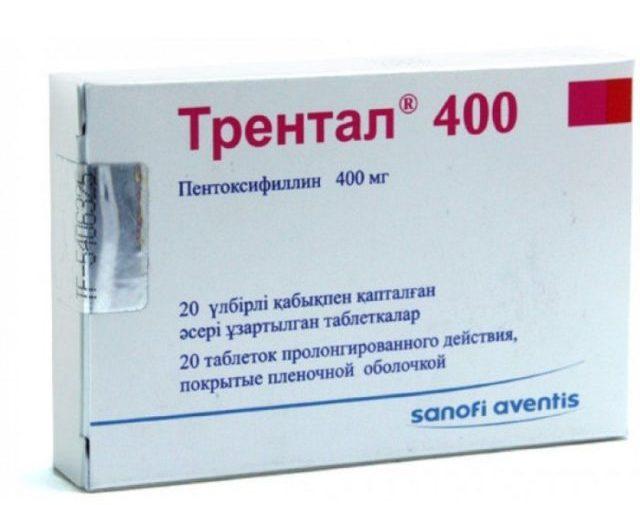 Гистамин является веществом, отвечающим за развитие аллергии