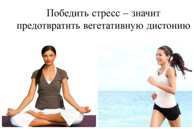 Особенно чередование напряжения и расслабления действуют на нервную систему как контрастный душ, происходит гармонизация всего организма