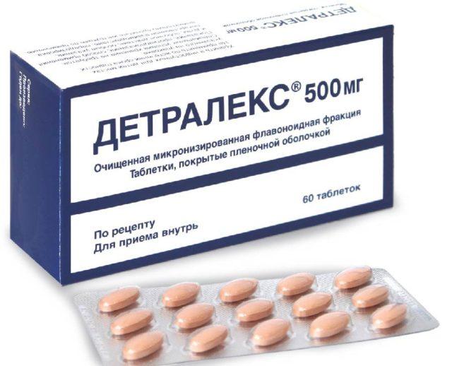 В ряде случаев, несмотря на свою эффективность, флеботоники применять категорически запрещается