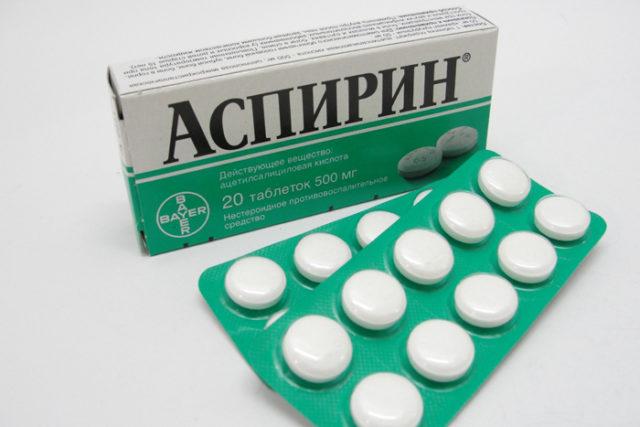 Эти таблетки при тромбозе можно применять в качестве профилактики