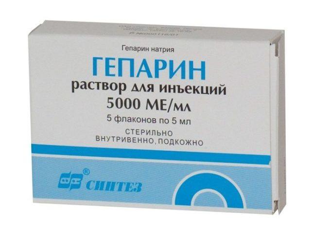Общий объем препарата разделяют на 3-4 приема