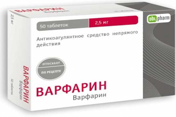 Под действием препарата угнетается функция витамина K, что значительно уменьшает риск возникновения тромбов