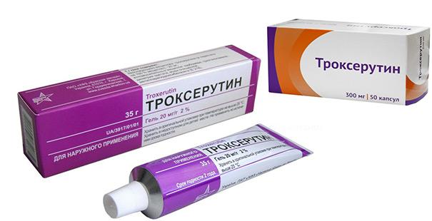 Оказывает ангиопротекторное, противоотечное, венотонизирующее и антиоксидантное действие