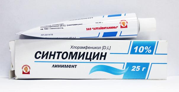 Основное действующее вещество – левомецитин