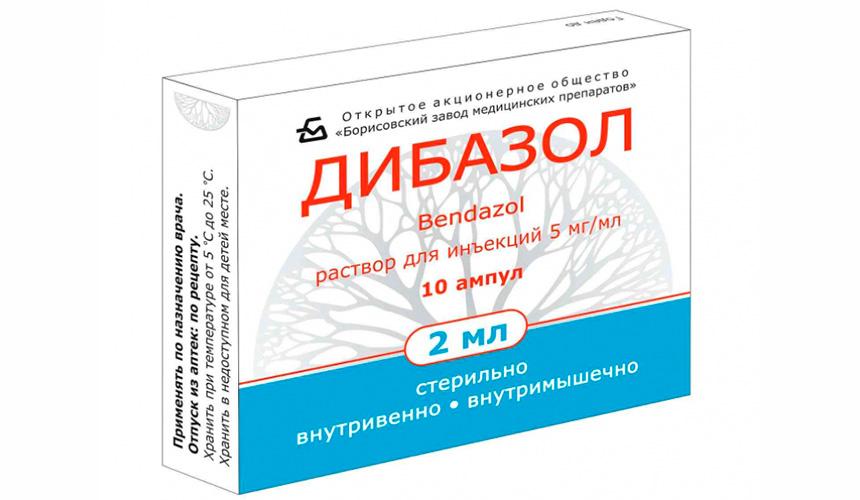 Препарат Дибазол