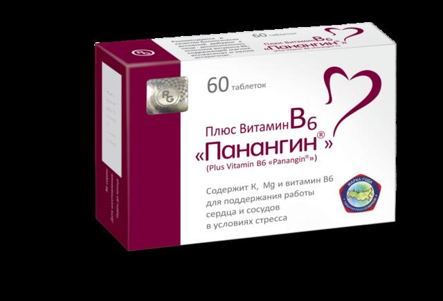 На начальной стадии используются противоастматические препараты
