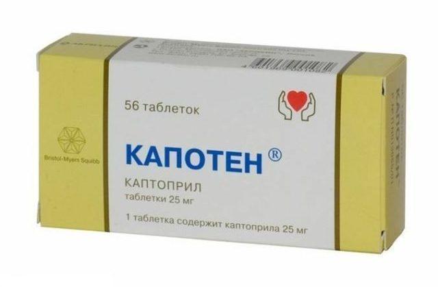 Традиционно первым из этой группы назначают какое-либо из лекарств на основе каптоприла, например, Капотен