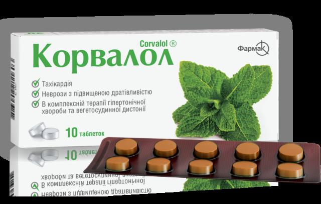 Обычно справиться с проявлением гипертонии можно самостоятельно, опытные гипертоники имеют для этих случаев целый арсенал проверенных лекарственных средств