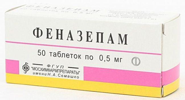 Данный препарат обладает широким спектром действия