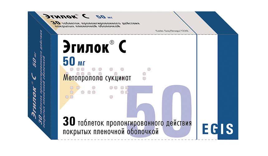 Таблетки Эгилок фирмы Egis