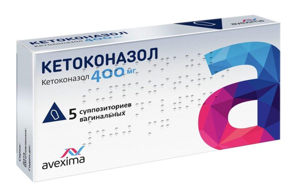 Кетоконазол в таблетках: инструкция к применению